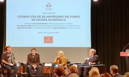 Fondo de Cultura Económica: 85 años con vocación unificadora