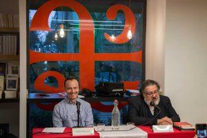Presentación - Crónicas de México en España